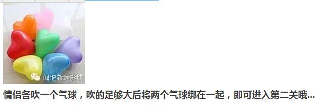 微信活动: 闻堰新远七夕活动